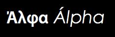 Asymmetric Alpha